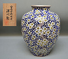 Large Antique Japanese Arita-yaki Vase, Plums