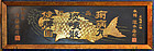 Superb Antique Japanese Medical Sign, Koi Fish