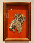 Antique Japanese Embroidered Ornamental Sign, Tiger