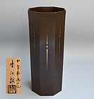 Silver inlay Art Deco Style Bronze Vase by Hongo Kakuho