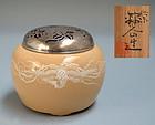Antique Kinkozan Koro Incense Burner w/ Silver Lid