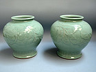 Very Rare Pair of Celadon Vases by Miyanaga Tozan
