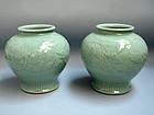 Very Rare Pair of Celadon Vases by Miyanaga Tozan
