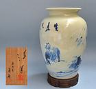 Pottery Vase decorated by Artist/Priest Dohachi/Dokuzan