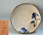 Pottery Bowl Decorated with Pines by Kiyomizu Rokubei V