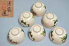 Taihakuji Porcelain Tea Cup Set by Seifu Yohei