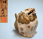 Antique Japanese Lion Koro by Miyagawa Makuzu Kozan