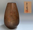 Exhibited Japanese Bronze Vase by Hongo Kakuho