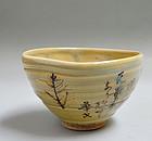 Meiji-Taisho Kinkazan-yaki Chawan Tea Bowl by Kyokusui