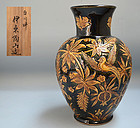 Important Japanese Pottery Vase by Ito Tozan I