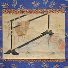 Antique Japanese Scroll, Bakemono Monster, Takaku Ryuko