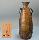 Antique Japanese Bizen Vase, Teamaster Horinouchi Sokan