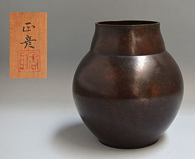 Art Deco Bronze Vase by Japanese LNT Katori Masahiko