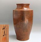 Contemporary Murashido Bronze Vase, Hasegawa Gassen