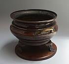 19th c. Japanese Mo-ru Hand Formed Copper Bin-Kake