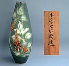 Ando Shippo Cloisonne Vase