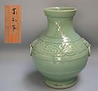 Large Celadon Porcelain Vase by Miyanaga Tozan