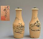 Antique Japanese Tokkuri Set Miyagawa (Makuzu) Kozan I