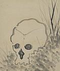 Skull scroll by Tanomura Chokunyu