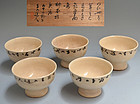 A set of five Antique Tea Cups by Seifu and Chokunyu