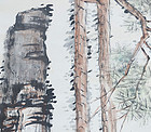 Towering Pines in the Garden by Yasuda Hanpo