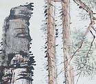 Towering Pines in the Garden by Yasuda Hanpo