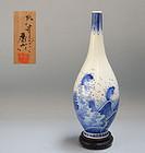 Porcealin Vase by Miyagawa (Makuzu) Kozan, Carp & Waves