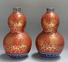 Rare Pair Eiraku Zengoro Porcelain Double-Gourd Vases