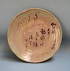 Antique Japanese Dish, Eiraku Zengoro/ Yamamoto Shunkyo