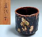 Antique Japanese Tetsu-yu Tsutsu Chawan Tea Bowl, Kayoko