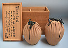 Pair Meiji Era Imperial Gift Chatsubo Tea Jars