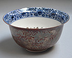 Eiraku Zengoro Antique Japanese Porcelain Bowl