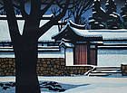 Clifton Karhu Woodblock Print, Snowy Gate