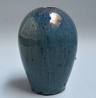 Qing period Chinese Yixing Vase, Ge Mingxiang