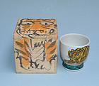 Rare Kutani Guinomi Tiger Cup by Clifton Karhu