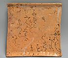 Antique Japanese Rengetsu-yaki Plate, Isso