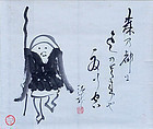 Antique Zen Priest Painting by Kutsu Deiryu