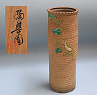 Rare Large Antique Banko Vase with Kamakiri, Mori Suiho
