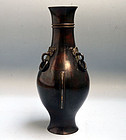 Antique Japanese Silver Inlay Bronze Vase
