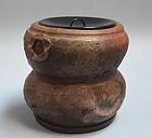 Konishi Toko Japanese Bizen Pottery Mizusashi