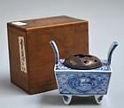 Antique Go-Shonzui Koro Incense Burner with silver lid