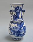 Antique Japanese Porcelain Vase, Takahashi Dohachi
