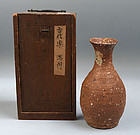 Antique Japanese Ko-Shigaraki Tokkuri Sake Flask