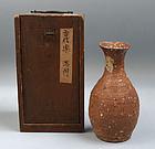 Antique Japanese Ko-Shigaraki Tokkuri Sake Flask