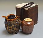 Early Edo p. Seto Chaire Tea Caddy, Japanese Tea Ceremony