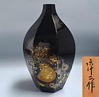 Fujisawa Junji Japanese Lacquer Bottle Vase