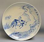 Kutani Porcelain Plate, Kitade Tojiro / Yano Kyoson
