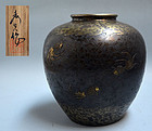 Silver inlayed Bronze Vase with goldfish sgnd Shuko