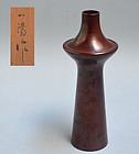 1950s Japanese Bronze Vase, Ichiyo