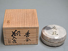 Kogo Incense box by Priest Murakami Jikai & Zoroku IV
